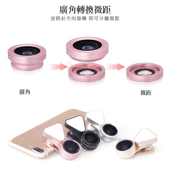 LIEQI 美肌 補光燈 廣角鏡頭 廣角 微距 LED 抗暗角 自拍神器 手機 夾式 鏡頭 直播 LQ041