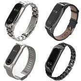 小米手環2腕帶替換帶 二代運動金屬錶帶不銹鋼米蘭尼斯手環帶  潮先生