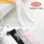 女童過膝蓋長筒襪夏季薄款白色洋氣公主兒童高筒純棉透氣純色襪子 蘿莉小腳丫