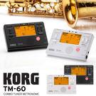 【Dora】調音器/節拍器 KORG TM-50 TM-60
