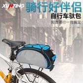 自行車包后馱包貨架包騎行裝備駝包尾包后座包【極簡生活館】