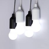 黑與白LED拉拉燈-小
