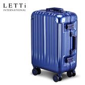 LETTi  太空鋁行II 26吋鋁框行李箱(寶石藍)