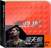 周杰倫 魔天倫世界巡迴演唱會 DVD附雙CD (音樂影片購)