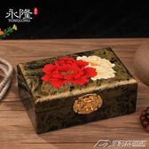 首飾盒收納盒平遙手工彩繪木質推光漆器首飾盒結婚禮物帶鎖實木收納新婚禮品盒YXS  潮流前線