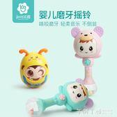 音樂玩具 知識花園嬰兒搖鈴0-1歲寶寶牙膠玩具兒童女益智手搖鈴音樂節奏棒 夢幻衣都