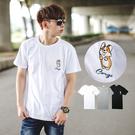 T恤 左胸刺繡柯基圖騰短T【NB0631J】