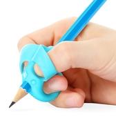 握筆器矯正器小學生寶寶幼兒園學寫字鉛筆用