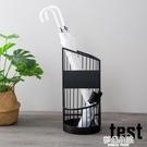 家用雨傘收納架雨傘桶大堂放傘神器置物架北歐創意商用雨傘架 夢幻小鎮