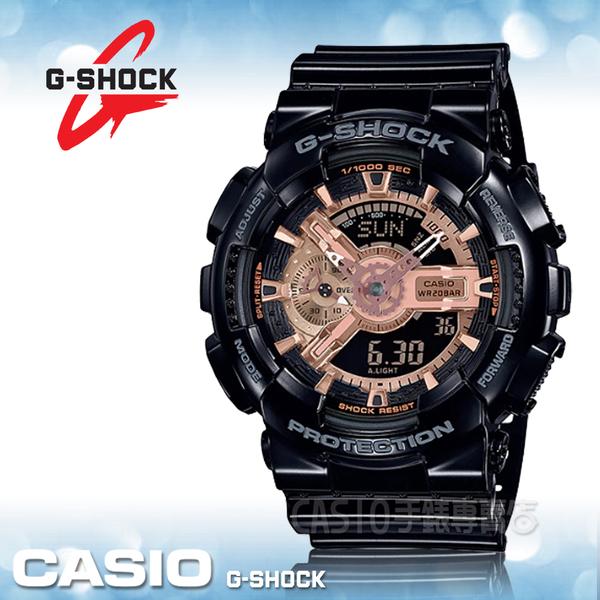 CASIO手錶專賣店 GA-110MMC-1A G-SHOCK 潮流雙顯男錶 橡膠錶帶 黑X玫瑰金 防水200米 GA-110MMC