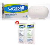 Cetaphil舒特膚 溫和潔膚凝脂 127g 送AD乳液10ml+潔膚乳10ml【德芳保健藥妝】