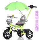 兒童三輪腳踏車男女孩帶音樂手推車【綠色】LG-286861