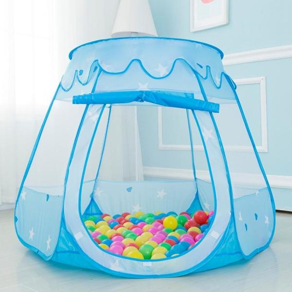 兒童帳篷游戲屋室內玩具女孩男孩小城堡寶寶家用公主房子海洋球池 「免運」