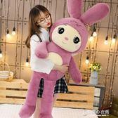 兔子毛絨玩具睡覺抱枕大公仔女生床上布娃娃可愛超萌小白兔子玩偶 流行花園