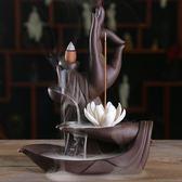 紫砂禪意倒流香爐家用室內檀香大號香薰爐創意香道個性倒流香擺件(一件免運)