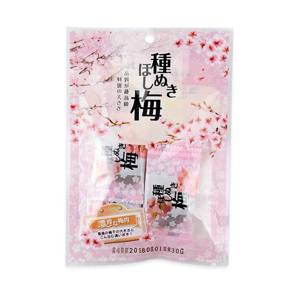 日本 宅間特厚無籽梅乾 30g ◆86小舖 ◆