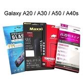 鋼化玻璃保護貼 Samsung Galaxy A20 / A30 / A50 / A30s / A40s (6.4吋)