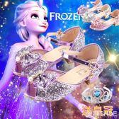 女童涼鞋 夏季中大童水晶鞋學生女演出鞋正韓兒童公主鞋 米蘭shoe