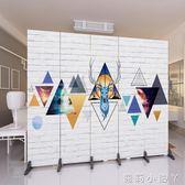 屏風隔斷牆簡約現代客廳歐式摺疊行動餐廳辦公室抽象簡易折屏 igo蘿莉小腳ㄚ