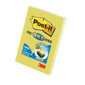 [奇奇文具] 【3M 可再貼 便利貼】3M可再貼 R320 抽取式利貼便條紙/抽取式便利貼 (黃)
