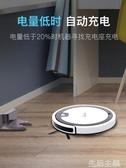 掃地機 德國克林斯曼掃地機器人超薄智慧全自動家用吸塵器擦地拖地一體機 MKS生活主義