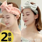 洗漱髮帶 束發帶女洗臉用頭套網紅發套韓國可愛頭箍化妝敷面膜發箍洗漱簡約 千與千尋