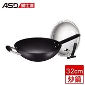 ASD 鏽不了新三代旋風鐵炒鍋(32cm)【愛買】