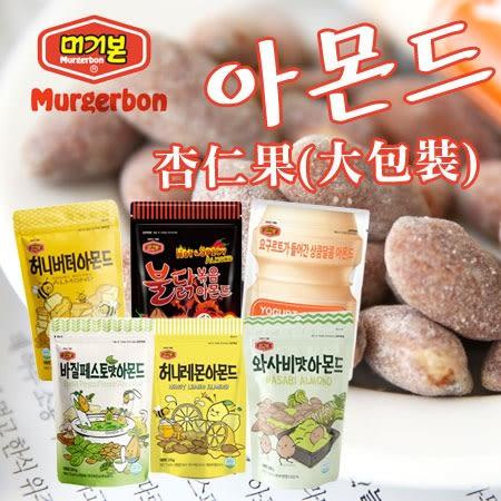 韓國 MURGERBON 杏仁果 (大包裝) 杏仁 優格杏仁 養樂多杏仁 多多 麻辣火雞 蜂蜜檸檬杏仁 堅果