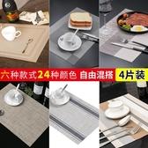 隔熱墊餐桌墊西餐墊歐式盤子墊子隔熱墊家用碗墊防燙桌墊餐墊 居享優品
