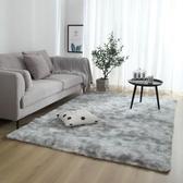 茶几地墊 地毯北歐風臥室滿鋪房間可愛網紅同款床邊毯客廳茶幾沙發地墊