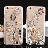 HTC U20 5G Desire20 pro 19s 19+ 12s U19e U12+ life U11 EYEs U11+ 香水鐵塔 手機殼 水鑽殼 訂製