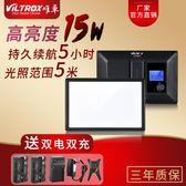 L116單反攝影LED補光燈相機攝像機拍照小型燈光便攜拍攝燈