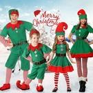 聖誕節兒童服裝男女童Cosplay表演出服小精靈小飛俠彼得潘套裝 聖誕節特惠