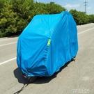 加厚全封閉三輪車電動摩托四輪車老年代步車衣車罩防雨防曬遮陽罩 ATF 探索先鋒