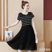 大尺碼洋裝 適合胯大腿粗的裙子 夏季遮肚女裝氣質洋氣短袖連身裙 TR1322 『寶貝兒童裝』