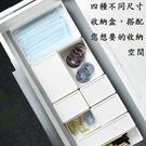 【BlueCat】無印風 化妝品 雜物分類 抽屜整理收納盒 (小) 桌面收納
