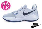 NIKE PG 1 籃球鞋 大童/女段 灰 藍 運動鞋 N7181#藍  OSOME奧森童鞋/小朋友