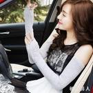 戶外騎車開車薄長款女士防紫外線冰蕾絲手套手臂袖套TA7651【極致男人】