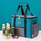 保溫袋便當包加厚大號容量保溫袋防水帶飯保冷冰包手提飯盒包鋁箔保溫包 color shop