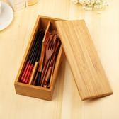 竹木筷盒帶蓋竹筷籠廚房餐廳筷子勺子分隔收納 萬聖節