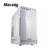 Mavoly 松聖 VG25MW 葡萄柚 白色 Micro ATX 電腦機殼
