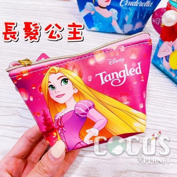 韓國大創限定迪士尼公主系列 公主零錢包 零錢包 收納包 長髮公主款 COCOS KO200