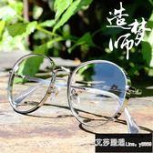 新款韓版復古文藝網紅同款眼鏡框女潮金屬平光鏡配防輻射鏡架 艾莎嚴選