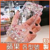 蘋果 i12 pro max iphone11 pro XS MAX XR i8plus i7+ IX SE 奢華寶石水鑽 水鑽殼 手機殼 訂製