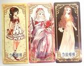 奇跡暖暖卡片女孩全套卡牌禮物動漫