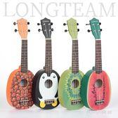 尤克里里 夏威夷尤克里里ukulele四弦琴小吉他 21吋烏克麗麗菠蘿型LB8899【123休閒館】