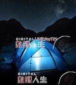 帳篷戶外3-4人 自動全加厚防雨2人野營野外帳篷 數碼人生igo