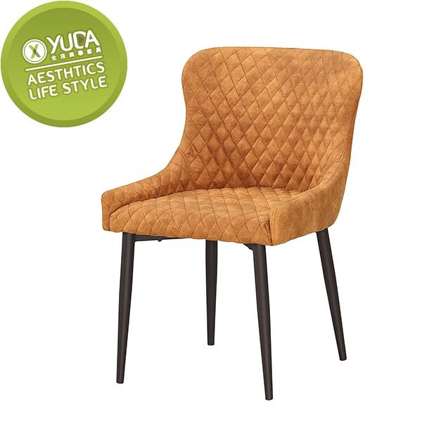 【YUDA】查理餐椅 / 造型椅  /休閒椅 J0M 531-5