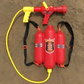兒童夏天沙灘海邊玩水玩具消防員滅火救火背包抽拉高壓噴水槍水炮