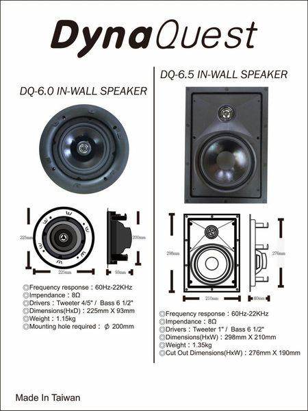 《名展影音》超薄無邊寬造型 ~ DynaQuest DQ-6.5 崁入式喇叭 公司貨(DynaQuest DQ-6.2替代新型號)